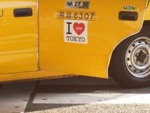 I <3 Tokyo